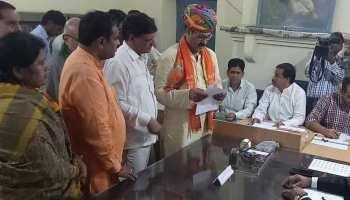 राजस्थान: बीजेपी के यूनुस खान ने टोंक से भरा पर्चा, सचिन पायलट को देंगे चुनौती