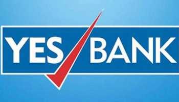 यस बैंक से आर चंद्रशेखर का इस्तीफा, बोर्ड में बदलाव चाहते हैं प्रवर्तक