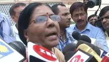 मुजफ्फरपुर बालिका गृह कांड : पूर्व मंत्री मंजू वर्मा ने किया कोर्ट में सरेंडर, कई दिनों से थीं फरार
