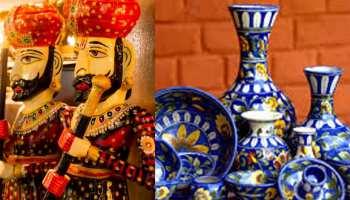 व्यापार मेला: राजस्थान मंडप की हस्तशिल्प कला बनी आकर्षण का केन्द्र, उमड़ी भारी भीड़