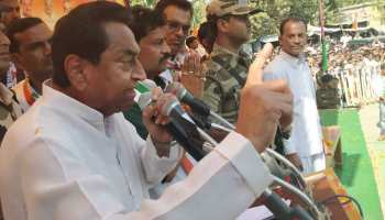 मध्यप्रदेश में कांग्रेस को सत्ता में लाने को बेताब हूं: कमलनाथ