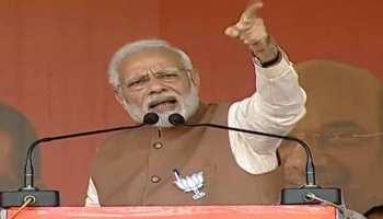 मध्य प्रदेशः रीवा में बोले पीएम मोदी, कांग्रेस ने शिवराज के काम में रुकावट डाली