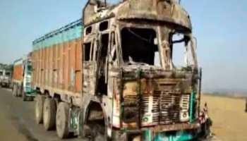 लातेहार: नक्सलियों ने दो ट्रकों को किया आग के हवाले, घटनास्थल पर छोड़ा नोट