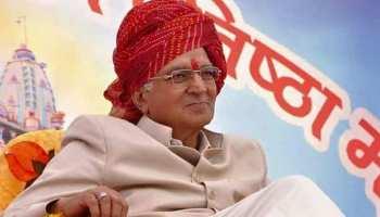 राजस्थान: पांच बार MLA रहे नेता ने छोड़ा कांग्रेस का हाथ, थामा BJP का दामन