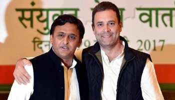MP चुनाव: अखिलेश ने कांग्रेस को 200 सीटें जीतने का बताया फॉर्मूला, लेकिन...