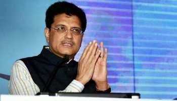 राजस्थान: केंद्रीय मंत्री पीयूष गोयल ने कहा- एक बार फिर मुख्यमंत्री बनेंगी वसुंधरा राजे
