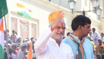 राजस्थान: सीपी जोशी का बड़ा बयान, कहा- कांग्रेस का पीएम ही बनवाएगा राम मंदिर