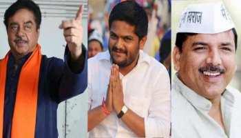 चित्रकूट में आज सरकार की नीतियों के खिलाफ एक मंच पर दिखेंगे शत्रुघ्न, हार्दिक और संजय सिंह