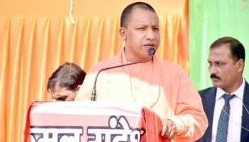 राजस्थान की जंग में क्या वसुंधरा के लिए ट्रंप कार्ड साबित होंगे 'महंत' योगी आदित्यनाथ?