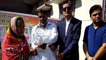 राजस्थान: ईद मिलादुन्नबी पर दिखी इंसानियत की मिसाल, जरूरतमंदों को बांटा एक महीने का राशन