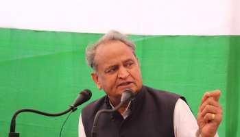 राजस्थान चुनाव: आम जनता से मांफी मांग अशोक गहलोग ने सीएम पर साधा निशाना