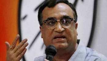 पार्टी ने 'जीत समीकरणों' को ध्यान में रखते हुए अपने उम्मीदवार तय किए हैं: अजय माकन