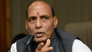 गृहमंत्री राजनाथ सिंह बोले, 'कांग्रेस के कारण बढ़ा राजनीति और नेताओं के प्रति विश्वास का संकट'