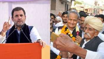 जोधपुर: चुनाव प्रचार कर रहे थे अशोक गहलोत, अचानक आ गया राहुल गांधी का फोन और फिर...