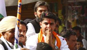 राजस्थान चुनाव: कांग्रेस को मिला टोंक के नवाब का साथ, सचिन पायलट का करेंगे समर्थन