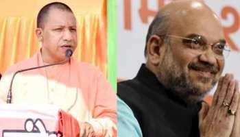 राजस्थान: BJP दिग्गजों ने शुरू किया चुनाव प्रचार, अमित शाह के साथ आदित्यनाथ भी मागेंगे वोट
