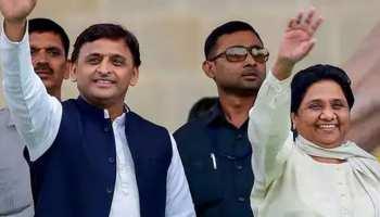 MP चुनाव 2018: बीजेपी और कांग्रेस की जीत में सपा-बसपा बन सकते हैं रोड़ा, इन सीटों पर फंसेगा पेंच