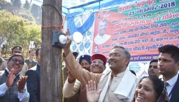 आजादी के 70 साल बाद उत्तराखंड के चमोली के घेस गांव में पहुंची बिजली