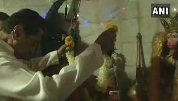 MP चुनाव: वोट डालने से पहले बजरंगबली का आशीर्वाद लेने पहुंचे कमलनाथ, मंदिर में की पूजा-अर्चना