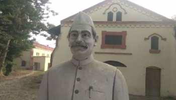 जयंती विशेष: कुछ ऐसा है प्रथम राष्ट्रपति राजेंद्र प्रसाद के स्कूल का हाल