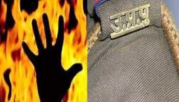 सीतापुर : छेड़छाड़ के विरोध पर विवाहिता को जिंदा जलाया, 3 पुलिसकर्मी सस्पेंड, आरोपी गिरफ्तार