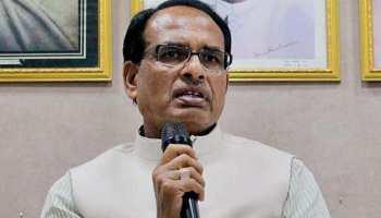 MP: नतीजों से पहले शिवराज सरकार की मंत्री ने मचाया बवाल, पार्टी पर लगाया वंशवाद का आरोप