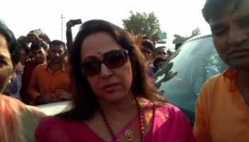 राजस्थान: हेमा मालिनी ने कहा- मैं जाटों की बहू हूं इसलिए बीजेपी को वोट दें!