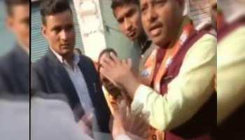 आगरा: परिनिर्वाण दिवस कार्यक्रम में दलितों ने किया कठेरिया का विरोध, हाथ जोड़कर वापस लौटे