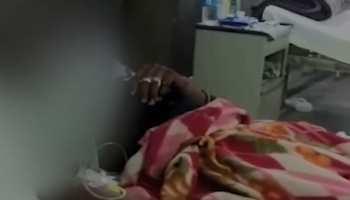 कानपुर : शादीशुदा महिला से किया प्रेम, ससुर ने गुप्तांग काटकर फेंक दिया