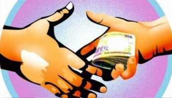 नालंदा: कार्यपालन अभियंता 75 हजार रुपए रिश्वत लेते गिरफ्तार, पटना में पूछताछ जारी