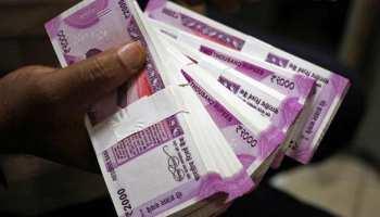 इंदौरः 1.60 लाख रुपये की नकदी के साथ महिला अफसर गिरफ्तार, कई ठिकानों पर छापेमारी