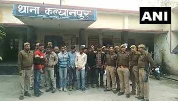 कानपुर: सॉल्वर गैंग का भंडाफोड़, 5 लाख रुपये लेकर देते थे पास कराने की गारंटी