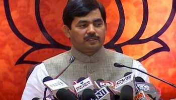 रॉबर्ट वाड्रा के मुद्दे पर BJP का बयान, कहा- कांग्रेस जांच एजेंसियों को धमका रही है