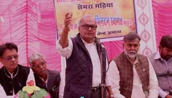 MP चुनावः चुनाव परिणाम से पहले जयंत मलैया के खिलाफ बंटे पर्चे, पत्नी ने जताई नाराजगी