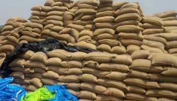छत्तीसगढ़ में अनाज व्यापारियों से 1 करोड़ रुपये की धोखाधड़ी, आरोपी गिरफ्तार