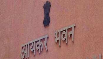 राजस्थान विधानसभा चुनाव में आयकर विभाग ने बनाया नया रिकॉर्ड