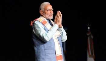 16 दिसंबर को कांग्रेस के गढ़ रायबरेली भी जाएंगे पीएम मोदी, दे सकते हैं बड़ी सौगात