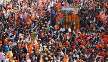 बांसवाड़ा में निर्दलीय उम्मीदवारों ने किया विधानसभा चुनाव में सबसे कम खर्च