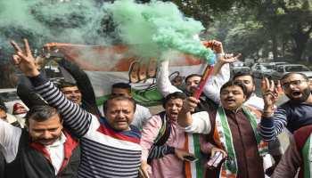 CG चुनाव परिणाम: छत्तीसगढ़ में कमल मुरझाया, 68 सीटों के साथ कांग्रेस बनाएगी सरकार
