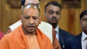 गौ हत्या को लेकर योगी के मंत्री का बड़ा बयान, कहा- नपेंगे ढिलाई करने वाले अधिकारी