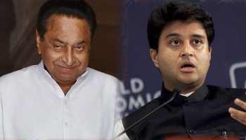मध्य प्रदेश : सत्ता के नजदीक होने के बाद भी कांग्रेस अभी भी सांसत में, कमलनाथ या सिंधिया कौन होगा मुखिया