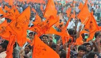 पांच राज्यों की चुनावी हार पर बोली VHP, 'BJP ने भुगता मंदिर निर्माण में देर का खामियाजा'