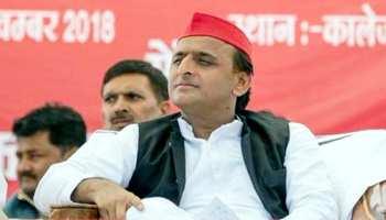 Assembly Elections 2018: अखिलेश यादव बोले, 'झूठे वादों और नफरत की सियासत की हुई हार'