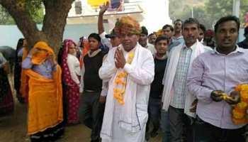 राजस्थान: विधायक पीआर मीणा का बड़ा बयान, कहा- युवा चेहरा ही बने CM
