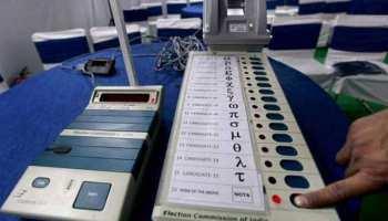 राजस्थान विधानसभा चुनाव में 347 प्रत्याशियों को जनता ने किया नापंसद