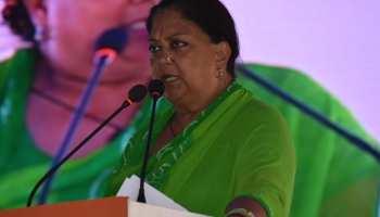बीजेपी राजस्थान विधानसभा में जनता से जुड़े मुद्दे उठाती रहेगी: वसुंधरा राजे