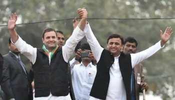 मध्य प्रदेश: बसपा के बाद सपा ने भी किया कांग्रेस को समर्थन का ऐलान