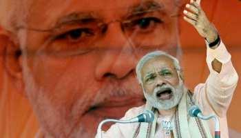 एक्शन में PM मोदी, सोनिया गांधी के गढ़ रायबरेली से करेंगे लोकसभा चुनाव का शंखनाद