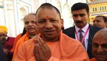 पटना के महावीर मंदिर पहुंचे योगी आदित्यनाथ, हनुमान को दलित वाले बयान पर दी सफाई