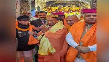 CM योगी, राम-सीता 'स्वयंवर' में शामिल हुए, हेलीकॉप्टर से फूल बरसे
